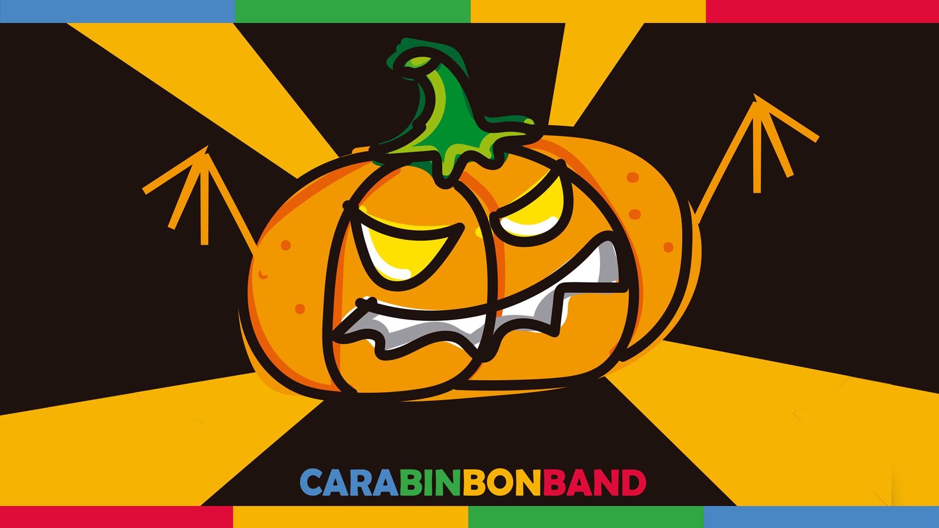 Tonight is Halloween - Halloween children's song in Spanish for children